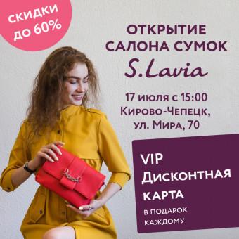 Открытие салона в Кирово-Чепецке