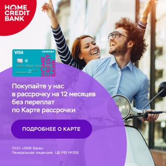 57d189f5d058 Интернет-магазин сумок и аксессуаров Slavia - официальный сайт