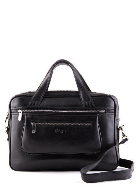 Чёрная прямоугольная сумка Karya - 7992.00 руб