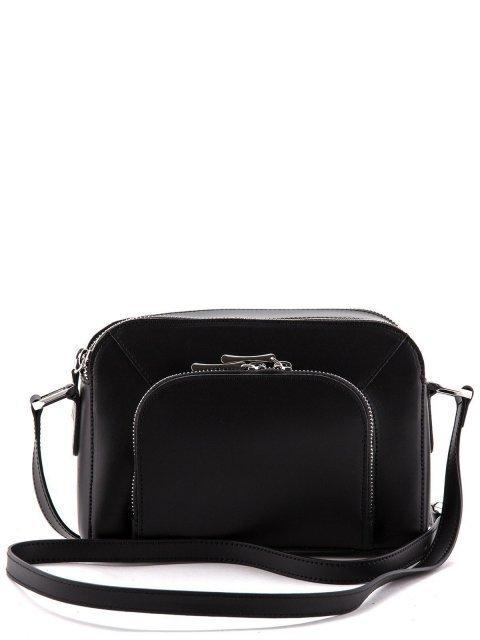 Чёрная сумка планшет Arcadia - 4794.00 руб
