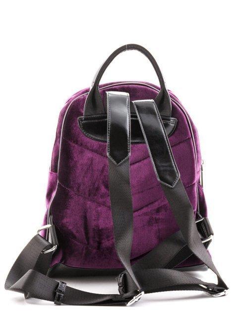 Фиолетовый рюкзак Fabbiano (Фаббиано) - артикул: К0000021270 - ракурс 3