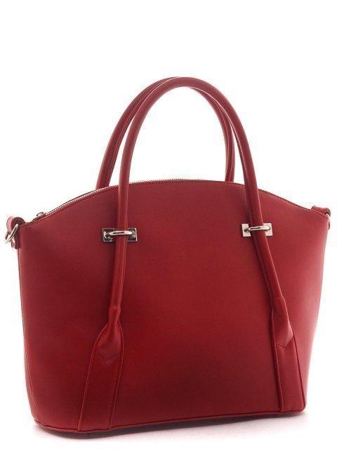 Красная сумка классическая S.Lavia (Славия) - артикул: 808 635 04 - ракурс 1