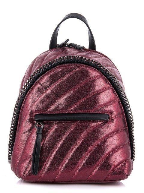 Красный рюкзак David Jones - 1076.00 руб