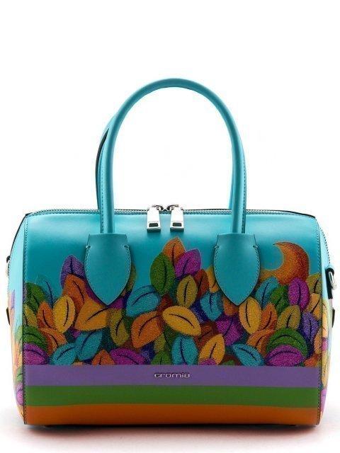 Голубая сумка классическая Cromia - 9474.00 руб
