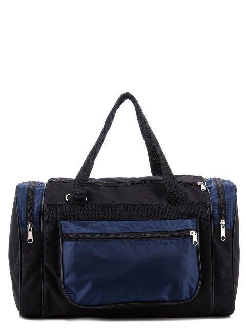 Синяя дорожная сумка Lbags - 790.00 руб
