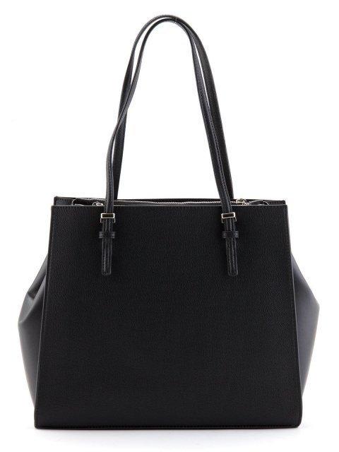 Чёрная сумка классическая S.Lavia (Славия) - артикул: К0000027710 - ракурс 4
