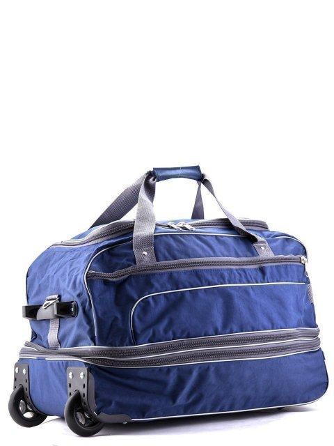 Синий чемодан Lbags (Эльбэгс) - артикул: К0000013246 - ракурс 1