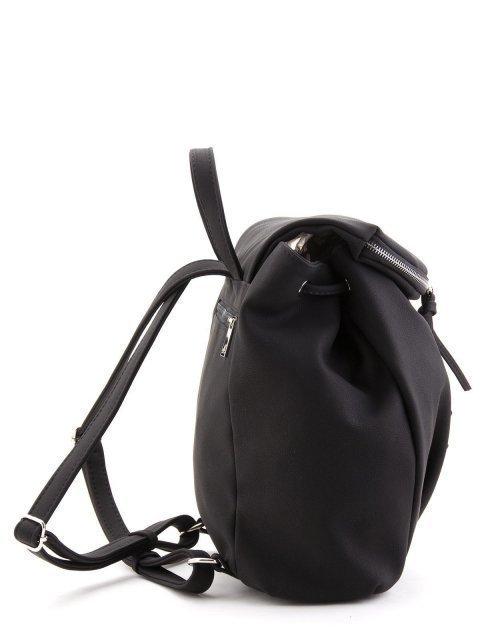 Чёрный рюкзак S.Lavia (Славия) - артикул: 838 677 01 - ракурс 2