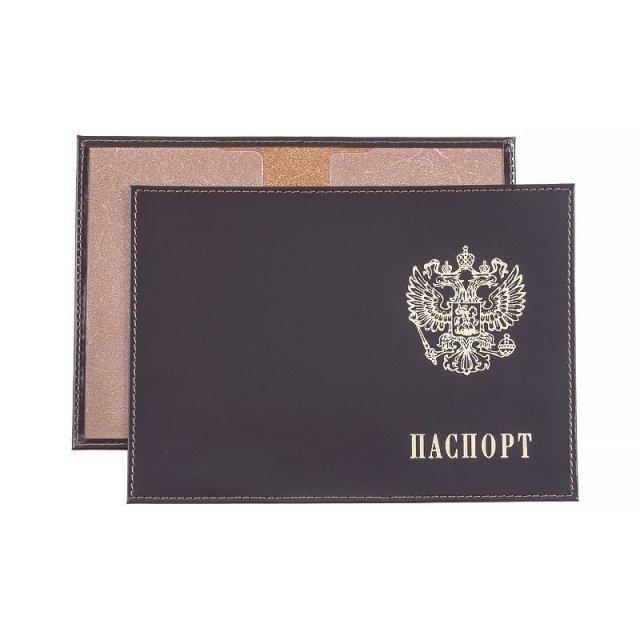 Коричневая обложка для документов S.Lavia - 248.00 руб