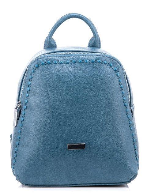Синий рюкзак Fabbiano - 1600.00 руб