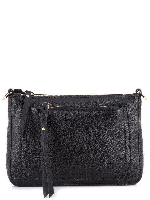 Чёрная сумка планшет Gianni Chiarini - 6414.00 руб