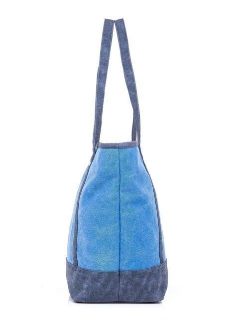 Синий шоппер S.Lavia (Славия) - артикул: Т042 931 70 - ракурс 2