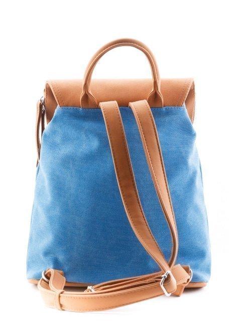 Синий рюкзак S.Lavia (Славия) - артикул: 837 014.70 - ракурс 4