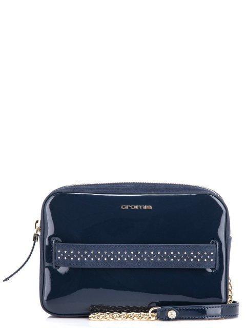 Синяя сумка на пояс Cromia - 7194.00 руб