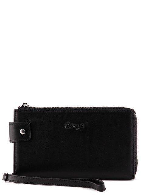 Чёрная сумка планшет Karya - 3992.00 руб