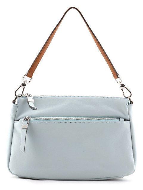 Голубая сумка планшет Arcadia - 5340.00 руб