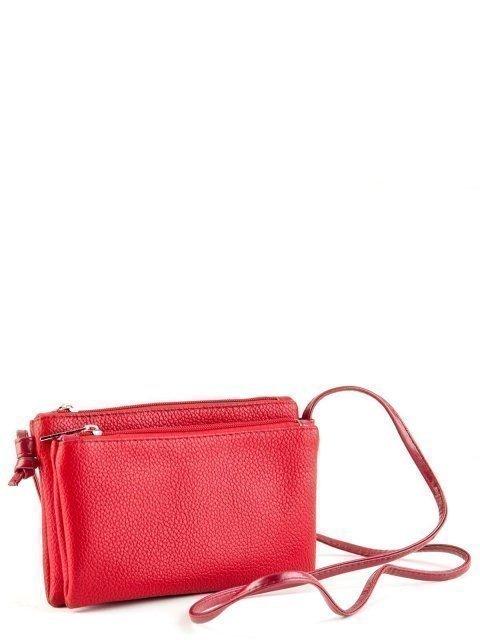Красная сумка планшет S.Lavia (Славия) - артикул: 899 902 04 - ракурс 1