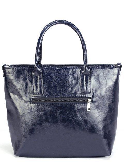 Синяя сумка классическая S.Lavia (Славия) - артикул: 723 048 70 - ракурс 2