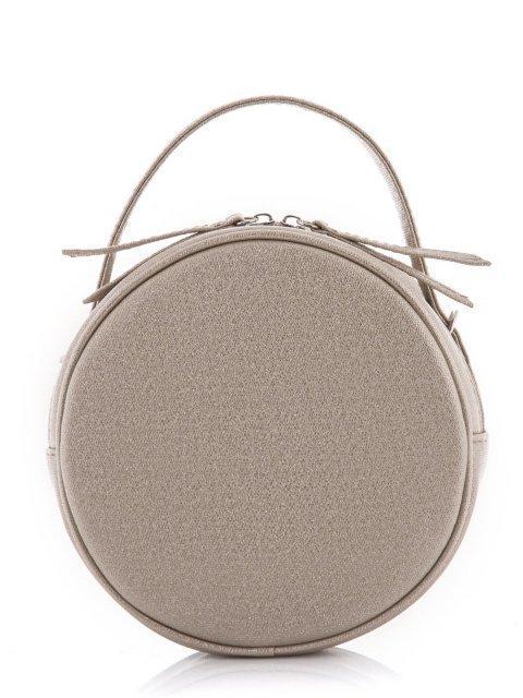 Золотая сумка планшет S.Lavia - 1519.00 руб
