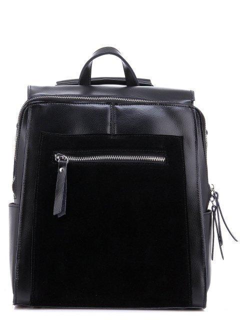 Чёрный рюкзак Angelo Bianco - 2759.00 руб