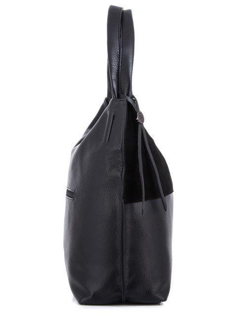 Чёрная сумка мешок Polina (Полина) - артикул: К0000034521 - ракурс 2