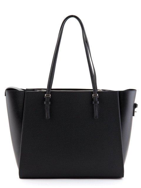 Чёрная сумка классическая S.Lavia - 1499.00 руб