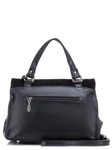 Чёрный портфель Polina (Полина) - артикул: К0000032726 - ракурс 3