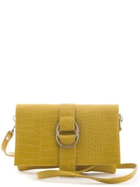 Жёлтая сумка планшет S.Lavia - 1032.00 руб