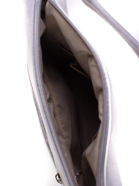 Белая сумка планшет S.Lavia (Славия) - артикул: 251 512 54 - ракурс 3