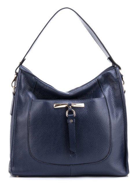Синяя сумка мешок Ripani - 9300.00 руб