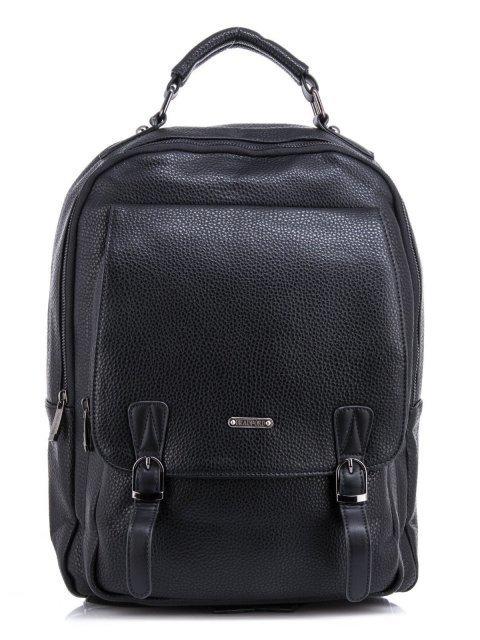 Чёрный рюкзак Bradford - 2890.00 руб