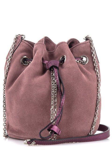 Розовая сумка планшет Gianni Chiarini - 6354.00 руб