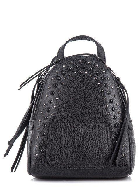 Чёрный рюкзак Gianni Chiarini - 9714.00 руб