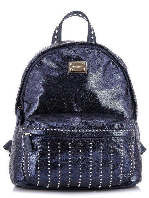 Синий рюкзак David Jones - 1036.00 руб