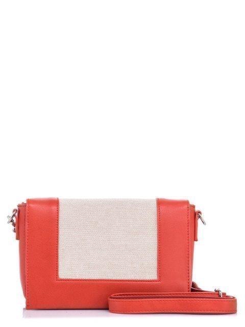 Рыжая сумка планшет David Jones (Дэвид Джонс) - артикул: К0000028621 - ракурс 3