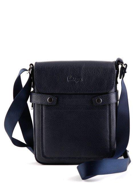 Синяя сумка планшет Karya - 3992.00 руб
