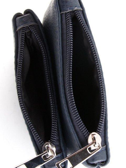 Синяя сумка планшет S.Lavia (Славия) - артикул: 893 97 70 - ракурс 4