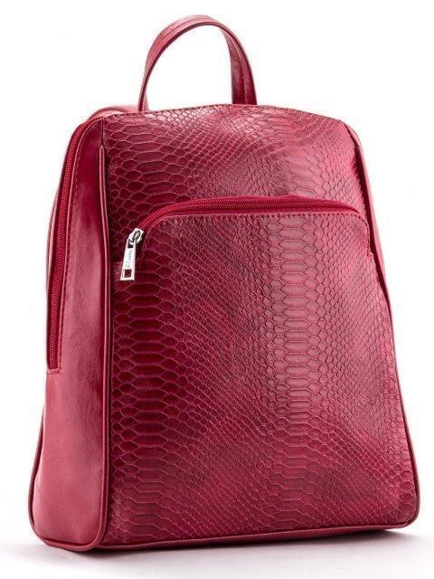 Красный рюкзак S.Lavia (Славия) - артикул: 839 923 04 - ракурс 2