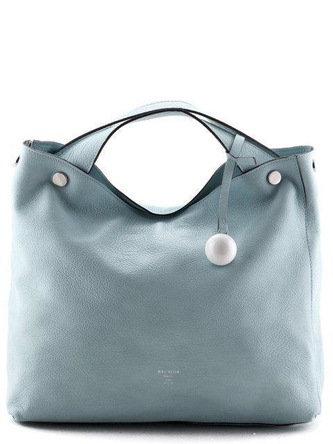 Голубая сумка мешок Arcadia - 7194.00 руб