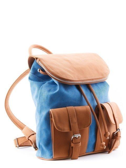Синий рюкзак S.Lavia (Славия) - артикул: 837 014.70 - ракурс 2