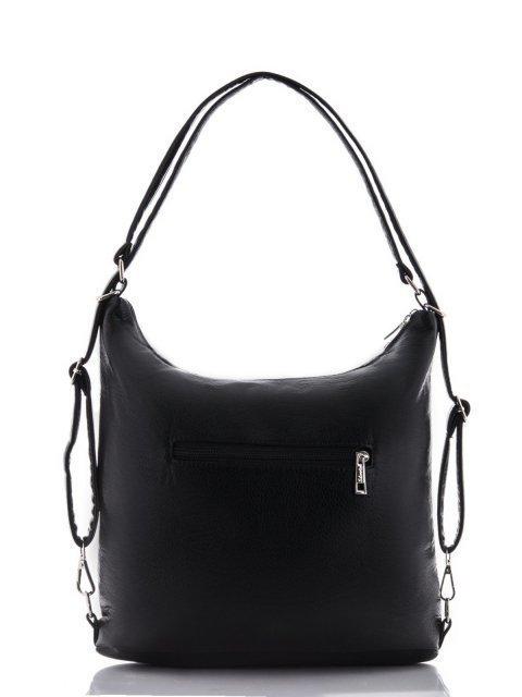 Чёрная сумка мешок S.Lavia (Славия) - артикул: 657 601 01 - ракурс 4