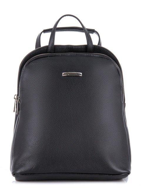 Чёрный рюкзак S.Lavia - 5915.00 руб