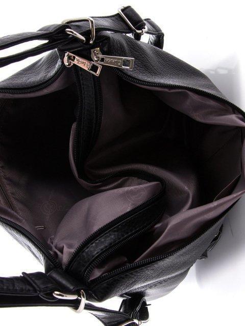 Чёрная сумка мешок S.Lavia (Славия) - артикул: 657 601 01 - ракурс 6