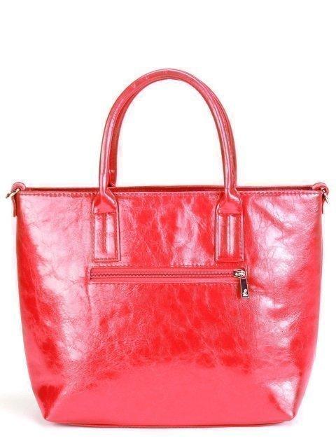 Красная сумка классическая S.Lavia (Славия) - артикул: 723 048 04 - ракурс 1