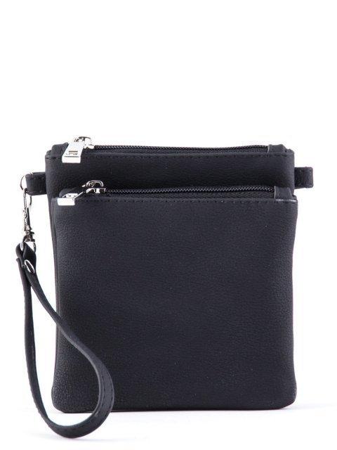 Чёрная сумка планшет S.Lavia - 790.00 руб