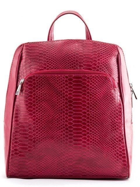 Красный рюкзак S.Lavia - 1599.00 руб