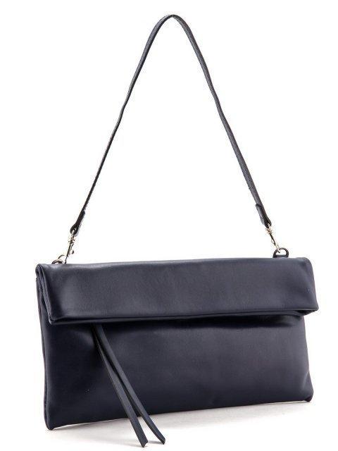 Синяя сумка планшет Gianni Chiarini (Джанни Кьярини) - артикул: К0000029341 - ракурс 1