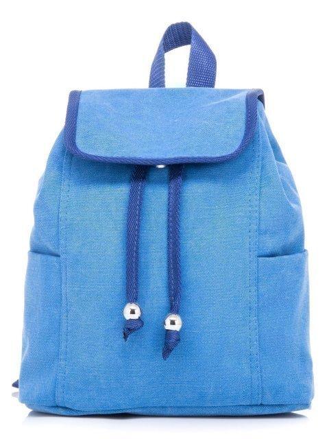 Голубой рюкзак S.Lavia - 890.00 руб
