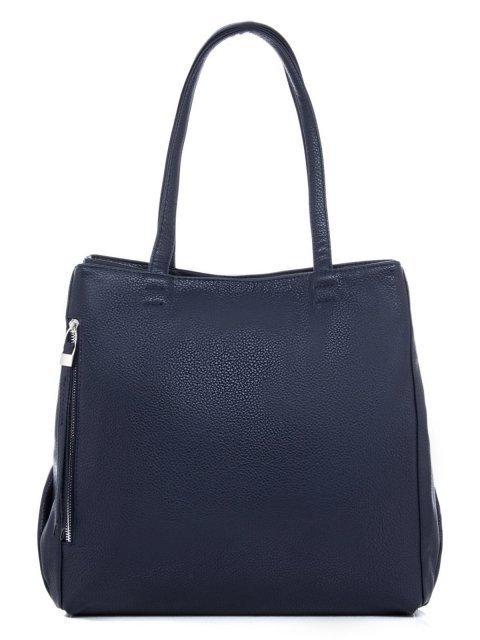 Синий шоппер S.Lavia - 2309.00 руб