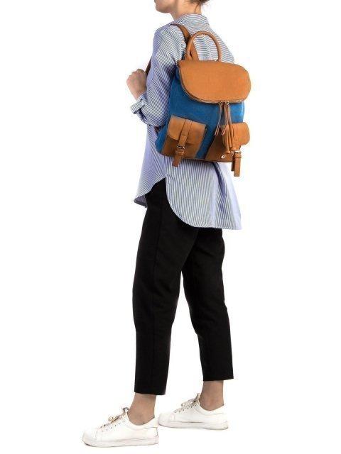 Синий рюкзак S.Lavia (Славия) - артикул: 837 014.70 - ракурс 1